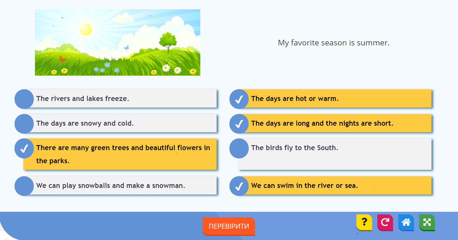Seasons. SUMMER.